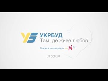 "Реклама ""УкрБуд"""